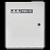 РИП-12 исп.02 (РИП-12-2/7М1) резервируемый источник питания