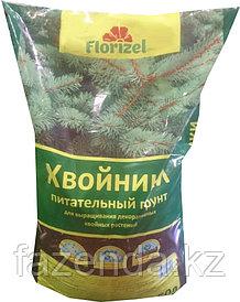 Florizel - Хвойники, 50л, почвогрунт