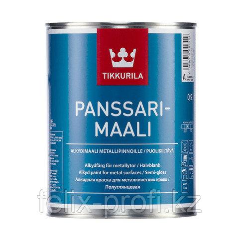 PANSSARIMAALI  A  п/глянц  краска 9 л.