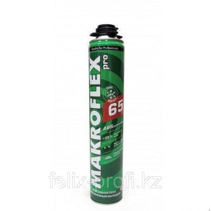 MAKROFLEX Shake Tec  65 PU PRO Профессиональная монтажная пена с увеличенным выходом 65л. 850мл.