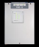 РИП-12 исп.20 (РИП-12-1/7М2-Р) резервируемый блок питания