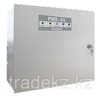 РИП-24 исп.06 (РИП-24-4/40М3-Р) резервируемый блок питания