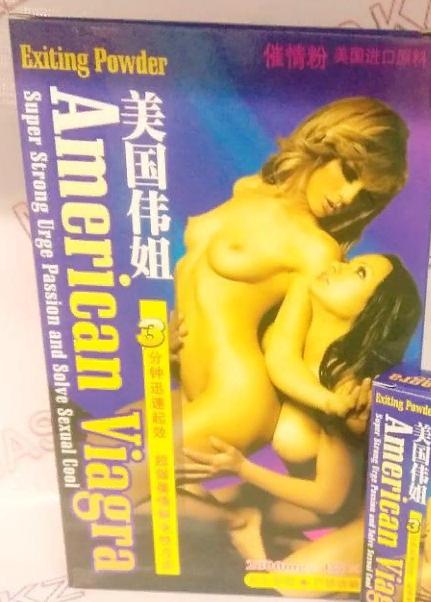 American Viagra - Женский порошок для возбуждения упаковка - 4 шт