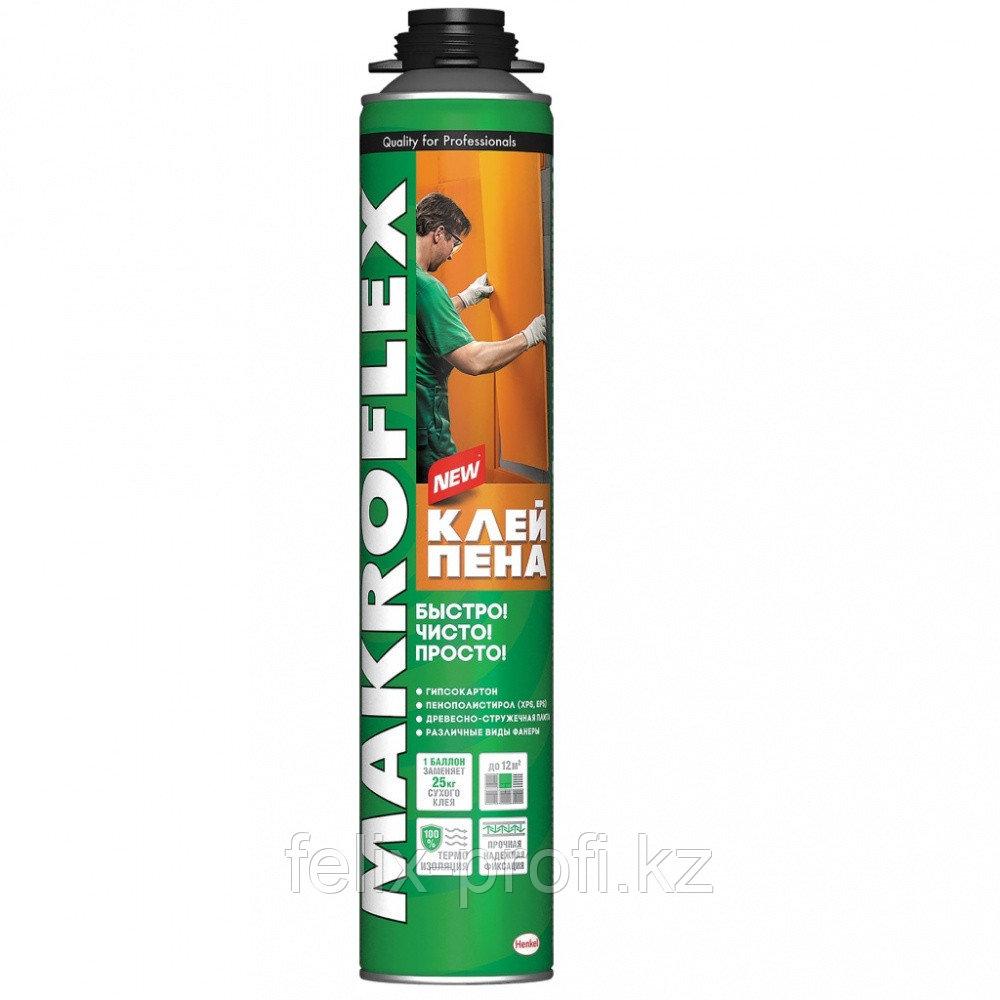 MAKROFLEX Клей - пена  Строительная , профессиональная , 850 мл.