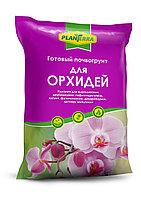 Planterra для орхидей, 2,5 л