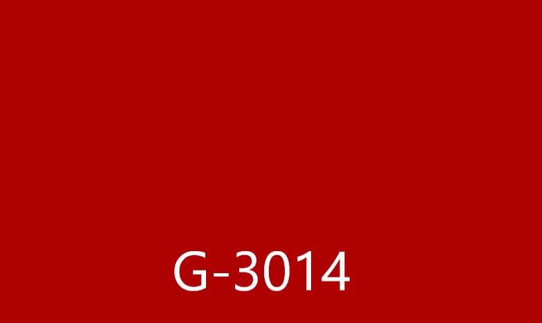 Виниловая пленка ОРАКАЛ  Красный цвет G3014