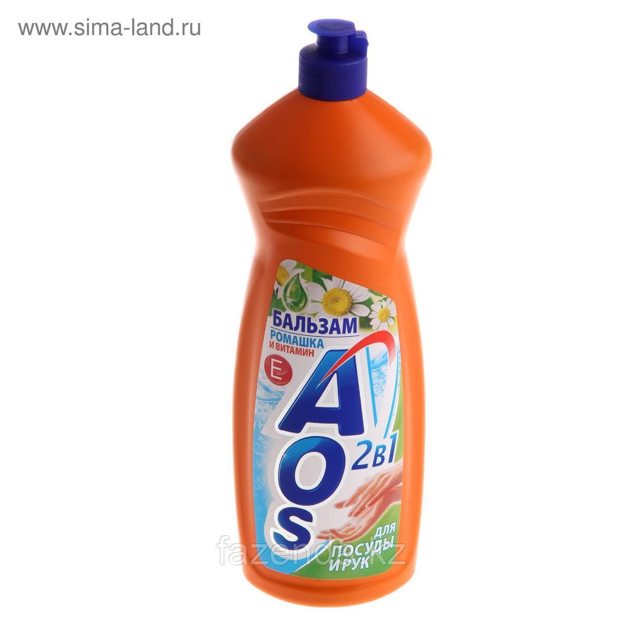 AOS 2в1 Бальзам Ромашка 1000 мл