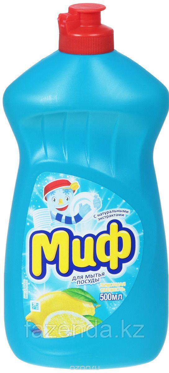 Миф для мытья посуды Лимон 500 мл