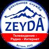 """Столичная рекламная служба """"ZEYDA"""""""
