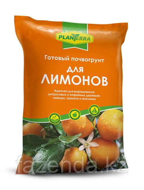 PlanTerra - для лимонов, 2,5л, почвогрунт