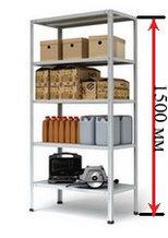 Стеллаж металлический МС-750, высота 150 см, нагрузка на полку 125 кг, на стеллаж 750 кг