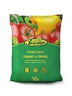 Землица томат и перец 10л