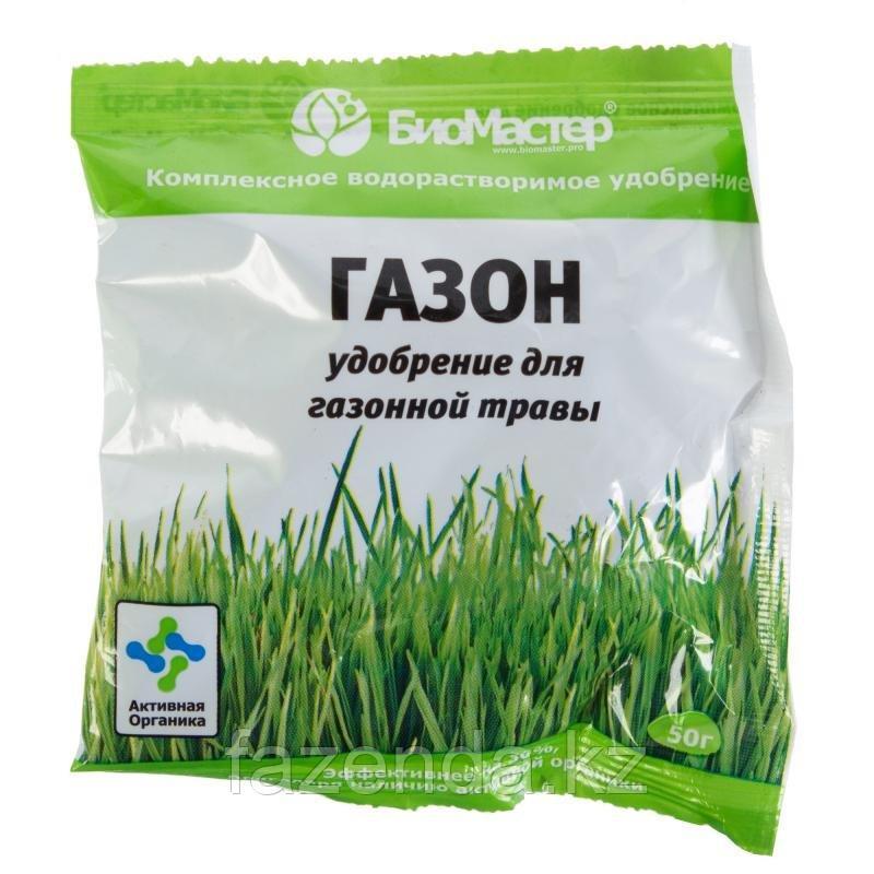 Удобрение БиоМастер газон 50г