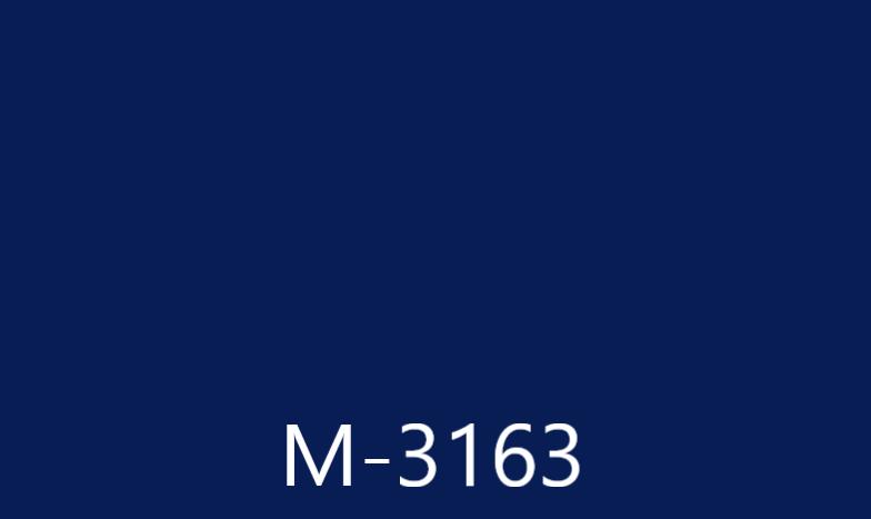 Виниловая пленка ОРАКАЛ  Темно-синий цвет М3163