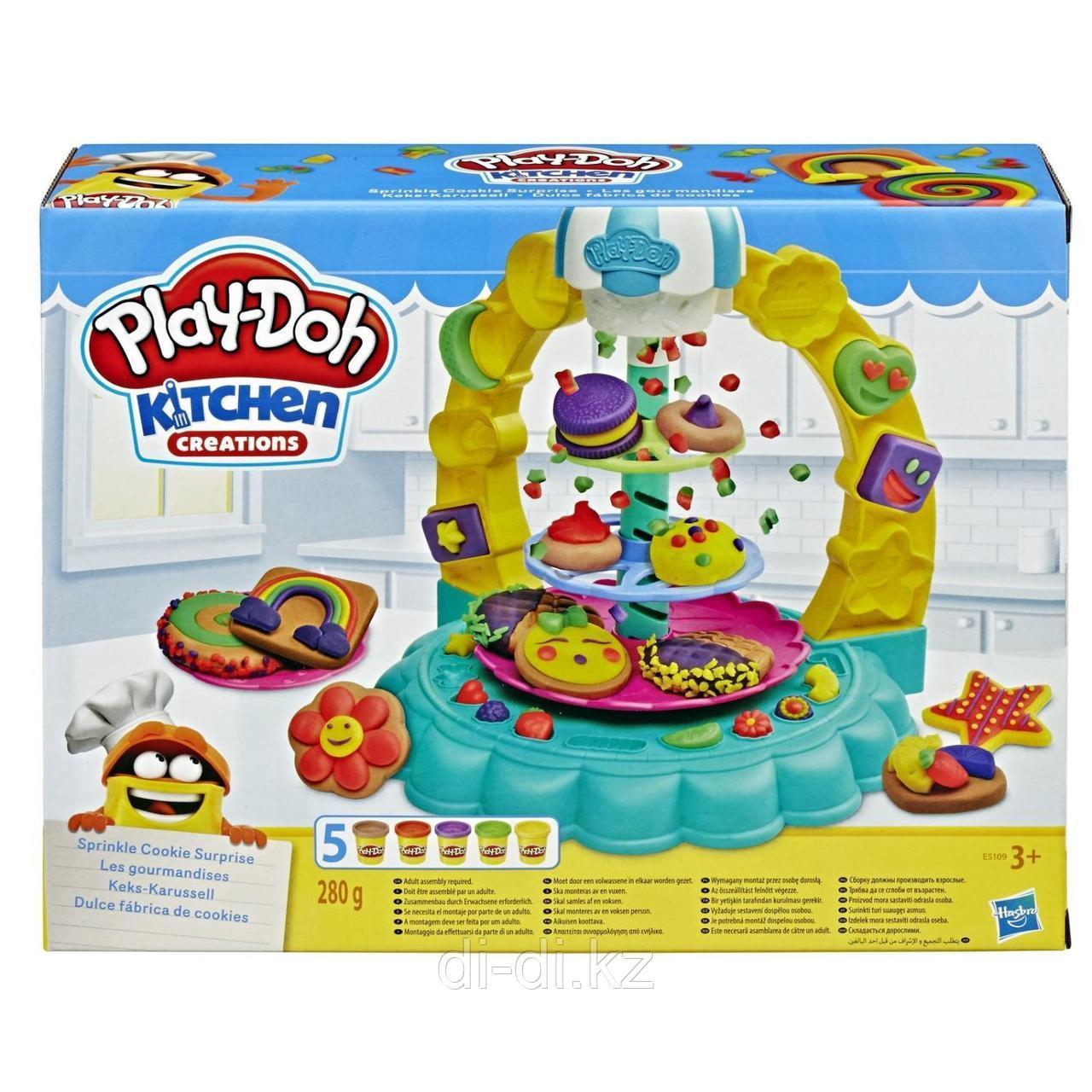Игровой набор Play-Doh Kitchen Creations - Карусель сладостей