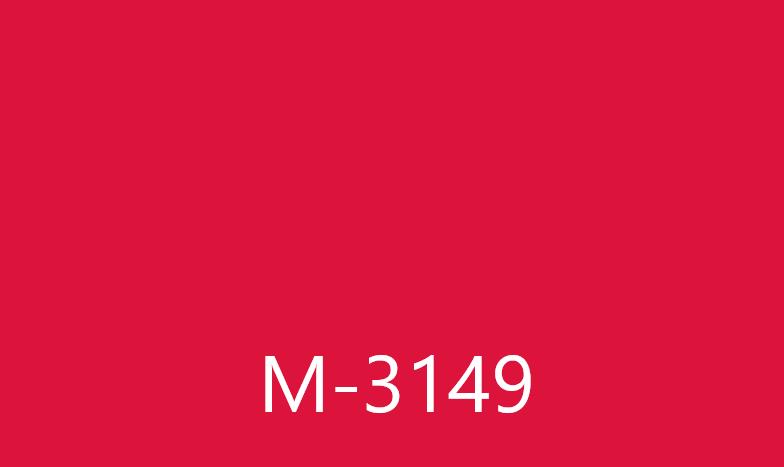 Виниловая пленка ОРАКАЛ  Малиновый цвет М3149