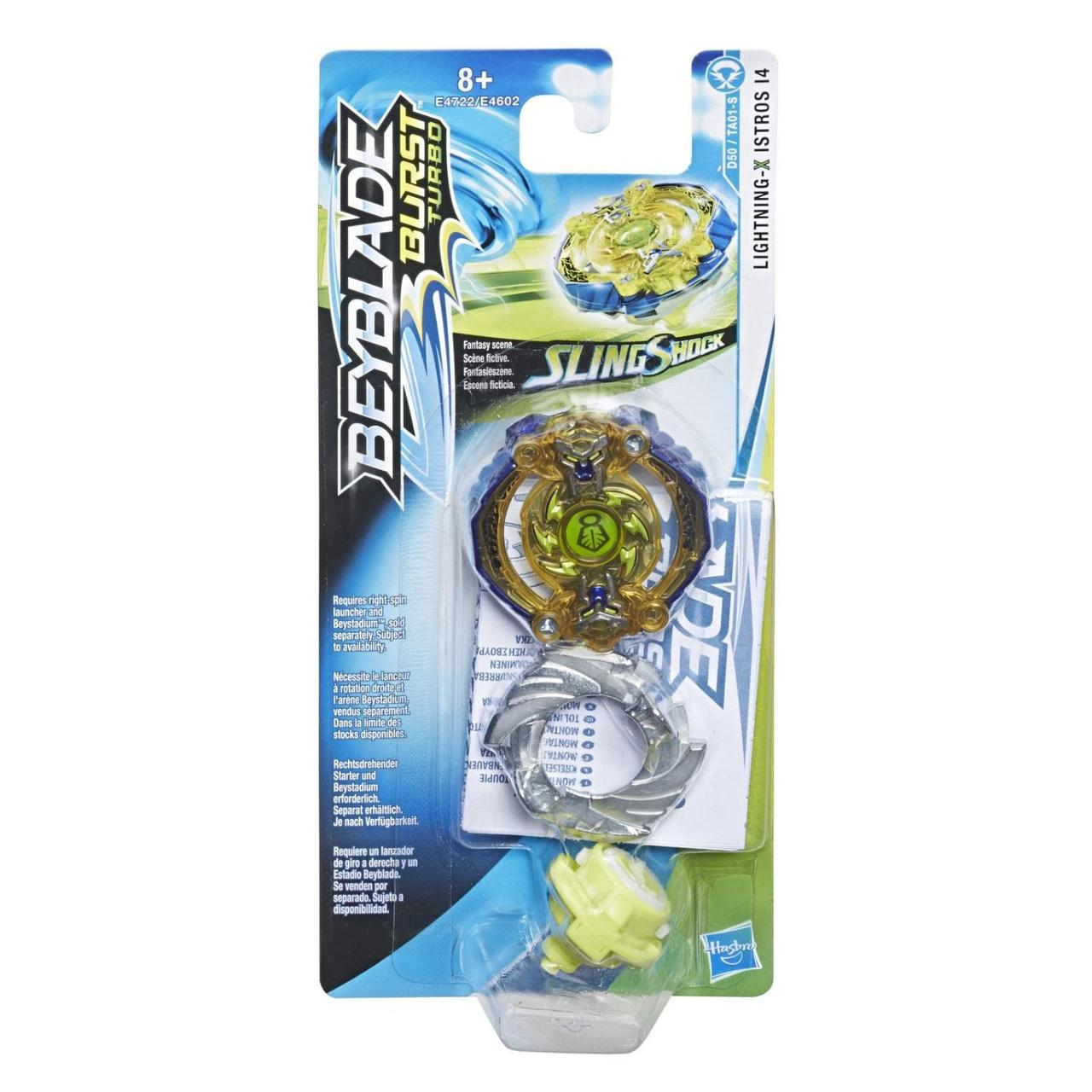 Hasbro Bey Blade СлингШок Волчок Бейблэйд Lightning-X Istros L4 D50 / TA01-S