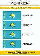 Изготовление флагов Казахстана и разных стран мира, фото 1