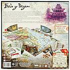 Настольная игра: Битва за Рокуган, фото 5