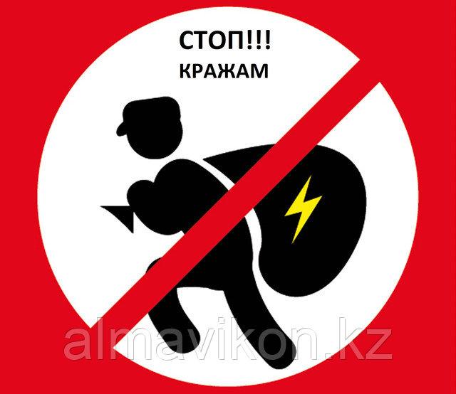 """Наша компания в рамках исполнения программы """"СТОП Кражам"""" предлагает установить охранную сигнализацию БЕСПЛАТНО!!!"""