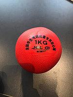 Медбол 1 кг (Медицинбол)