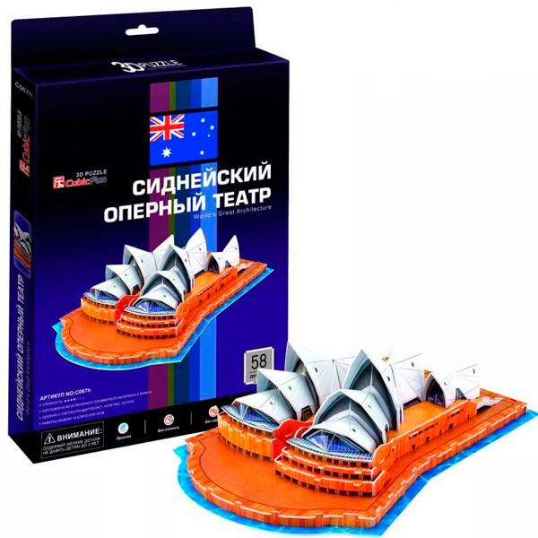 Игрушка  Сиднейский Оперный Театр (Австралия)