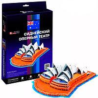 Игрушка  Сиднейский Оперный Театр (Австралия), фото 1