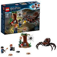 Игрушка Lego Harry Potter (Лего Гарри Поттер) Логово Арагога™, фото 1