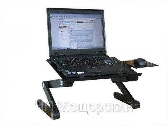Столик для ноутбука Laptop Table T8, фото 2