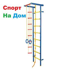 Детский спорткомплекс пристенный Leco-IT (2,20 м)