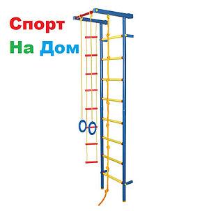 Детский спорткомплекс пристенный Leco-IT (2,20 м), фото 2