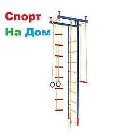 Детский спорткомплекс распорный Leco (2,35 - 2,80 м)