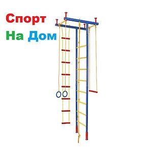 Детский спорткомплекс распорный Leco (2,35 - 2,80 м), фото 2