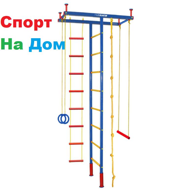 Детский спорткомплекс распорный Leco (2,35 - 3,20 м)