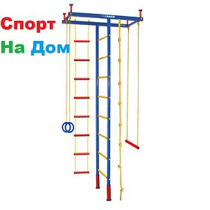 Детский спорткомплекс распорный Leco (2,35 - 3,20 м), фото 2