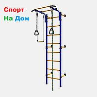 Детский спорткомплекс Комета next 1 (230 см)