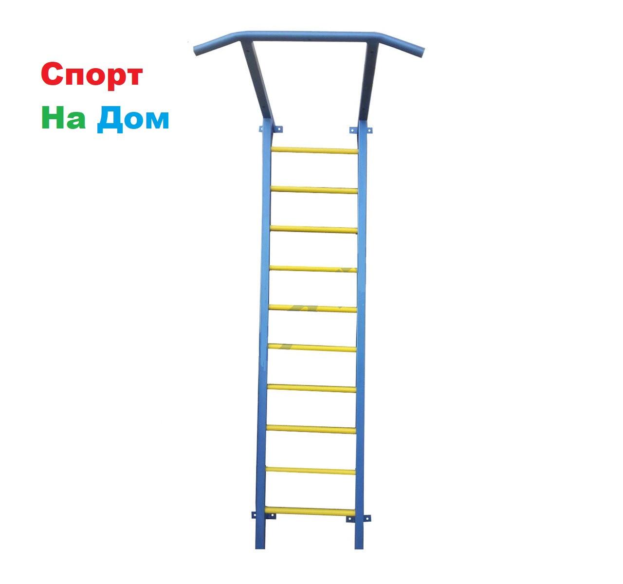 Детский спорткомплекс распорный  2,20 м