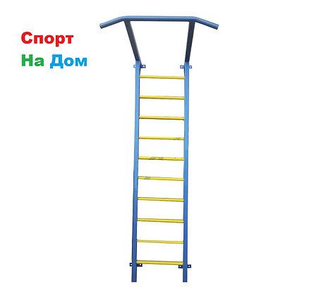 Детский спорткомплекс распорный  2,20 м, фото 2