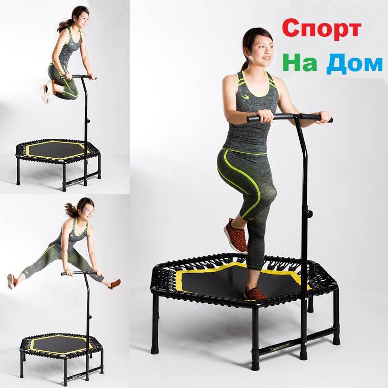 Джампинг батут для фитнес до 100 кг