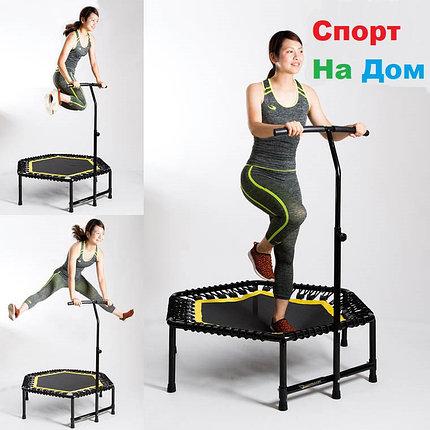 Джампинг батут для фитнес до 100 кг, фото 2