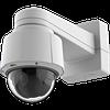 Сетевая PTZ-камера AXIS Q6052