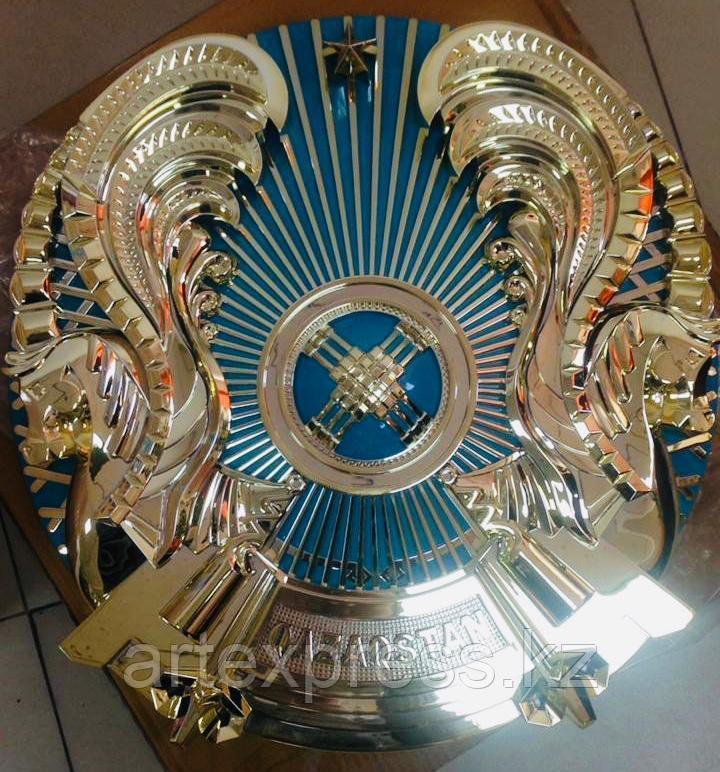 Герб РК, диаметром 120 мм