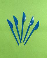 Нож одноразовый 165 мм синий
