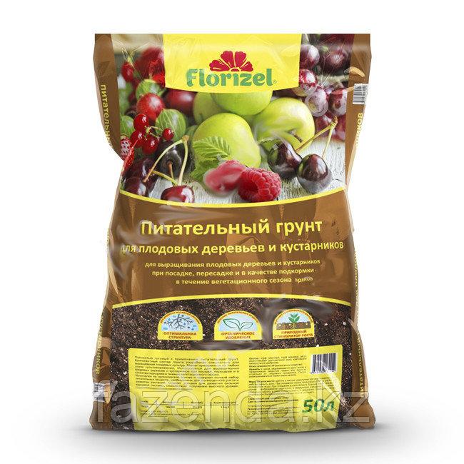 Florizel - Для плодовых культур, 50л, питательный грунт