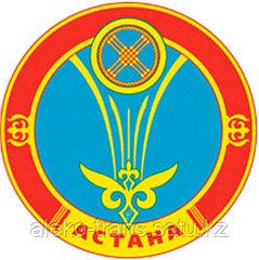 Грузоперевозки Алматы-Астана