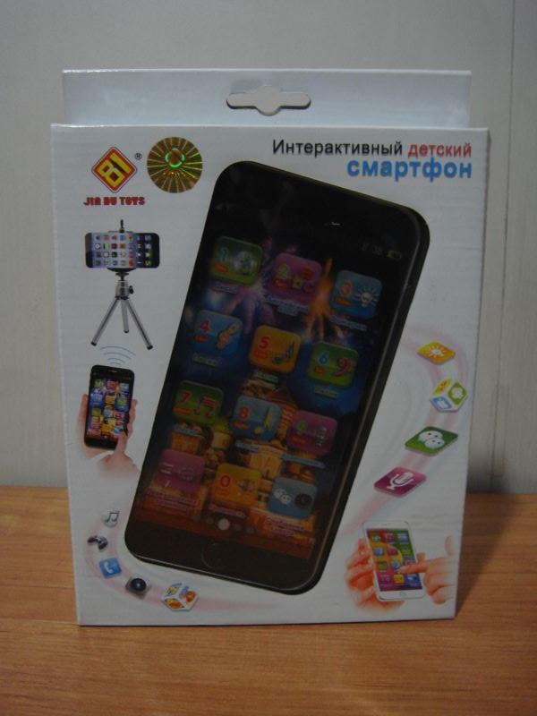 Интерактивный смартфон