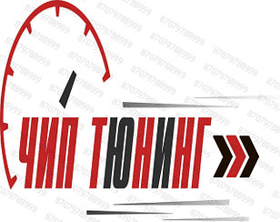 Чип-тюнинг Tuning BOX увеличение мощности авто