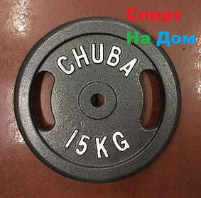 Блины для любительской штанги (10, 15 и 20 кг) металл с хватом