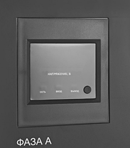Стабилизатор напряжения Ресанта АСН 6000/3 ЭМ, фото 3