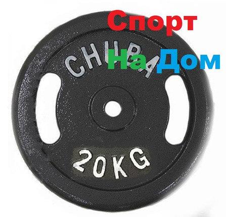 Оригинальные Блины CHUBA для штанги на 20 кг, фото 2